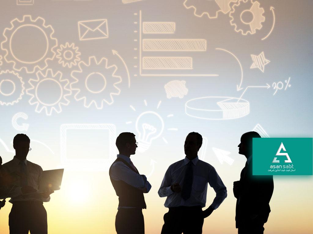 تعریف انواع شرکت های تجاری