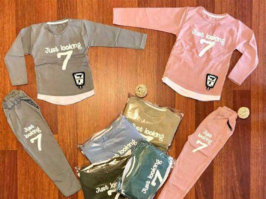 ثبت شرکت تولیدی لباس و پوشاک